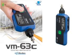 Image of 【NEW PRODUCTS】VM-63C
